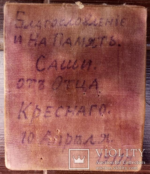 Старинная икона Святой Благоверный великий князь Александр Невский, фото №9