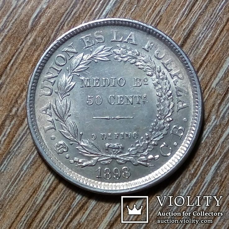 Боливия 50 сентавос 1898 г.