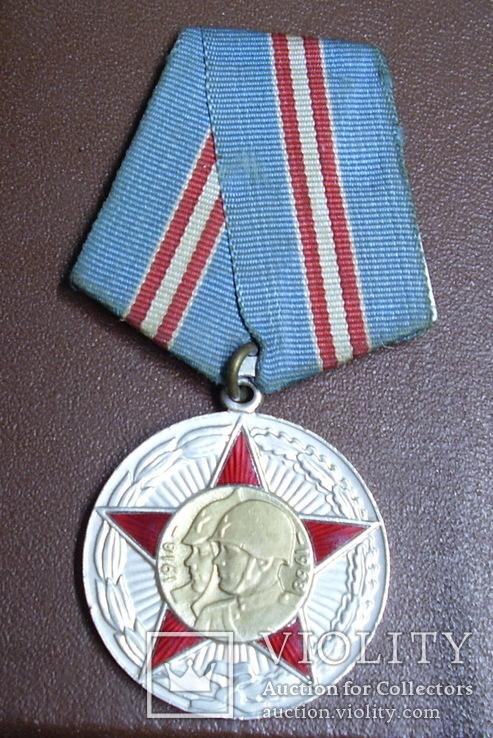 Медаль., фото №4