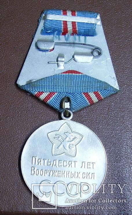 Медаль., фото №5