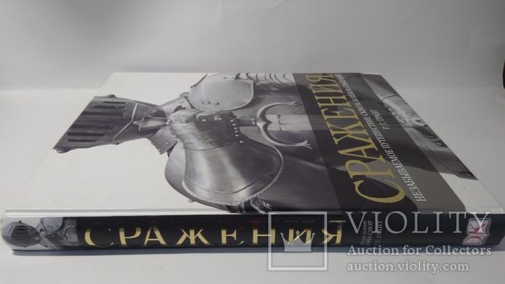 Сражения. Грант Р, фото №2