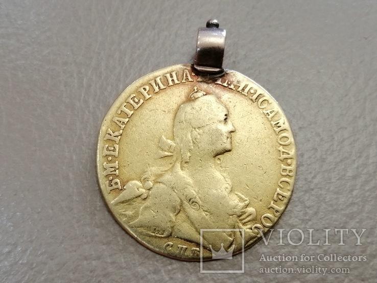 10 рублей Екатерина 1766 г.