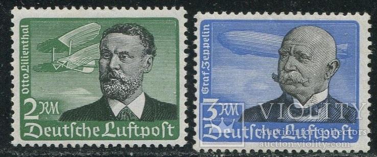 1934  Рейх  авиапочта Цеппелин + Отто Лилиенталь