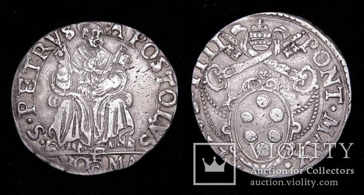 Папа Римський Пій IV (Джованні Анджело Медічі) 1559-1565р., срібний тестон