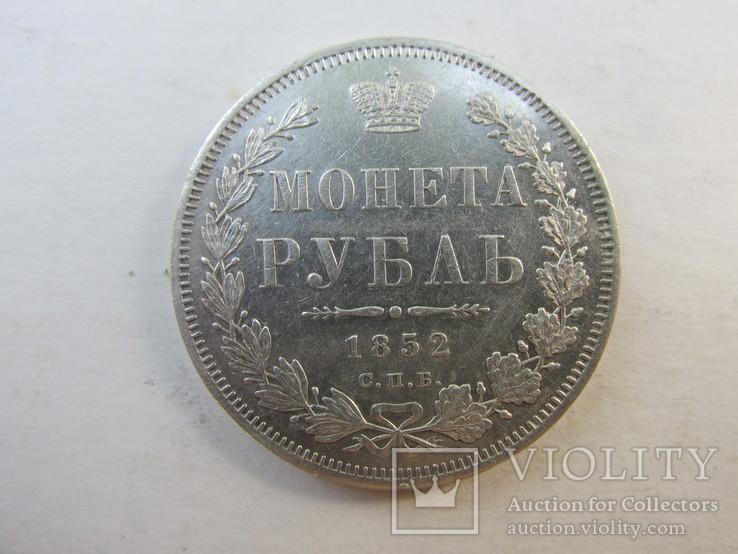 Монета рубль 1852р. СПБ ПА