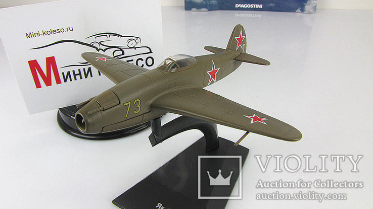 Легендарные самолеты: ЯК-15