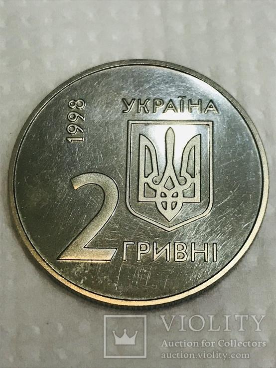 2 гривні ЄБРР