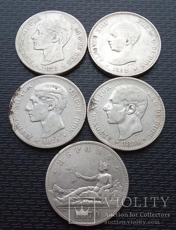 5 монет Іспанії /2