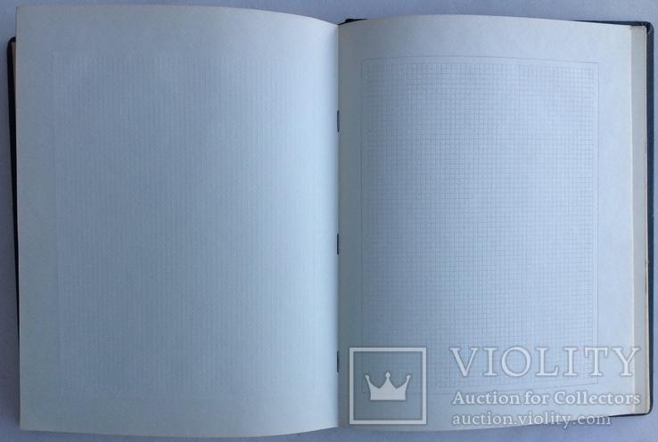 Альбом для марок, фото №13