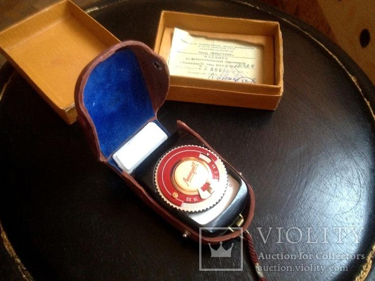 Ленинград-2 в коробке с документами, фото №4