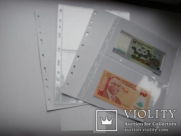 Листи для банкнот і конвертів. 10шт. №3