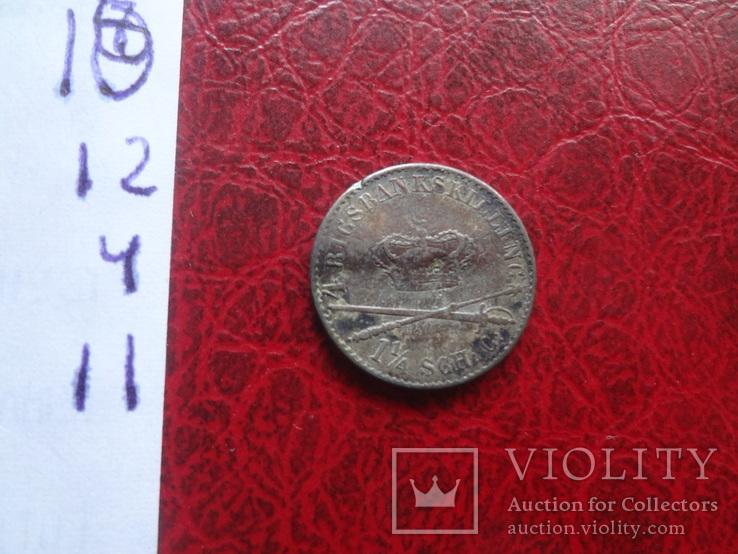 1 1/4 скиллинга 1842 Дания серебро (,12.4.11)~, фото №5