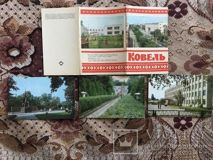 Набор открыток Ковель