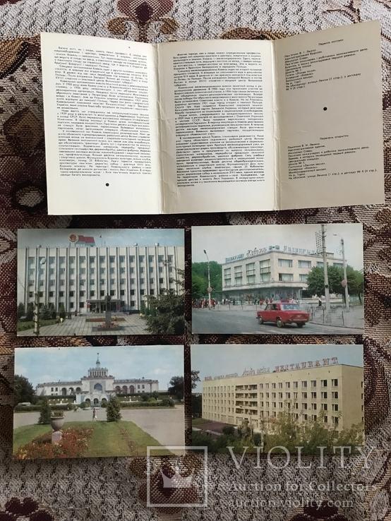 Набор открыток Ковель, фото №3