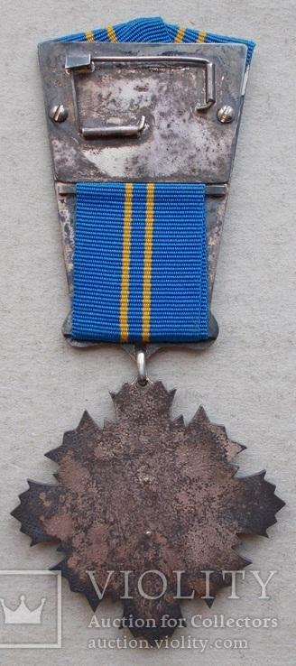 Оксфорд. Сертификат, знак., фото №4
