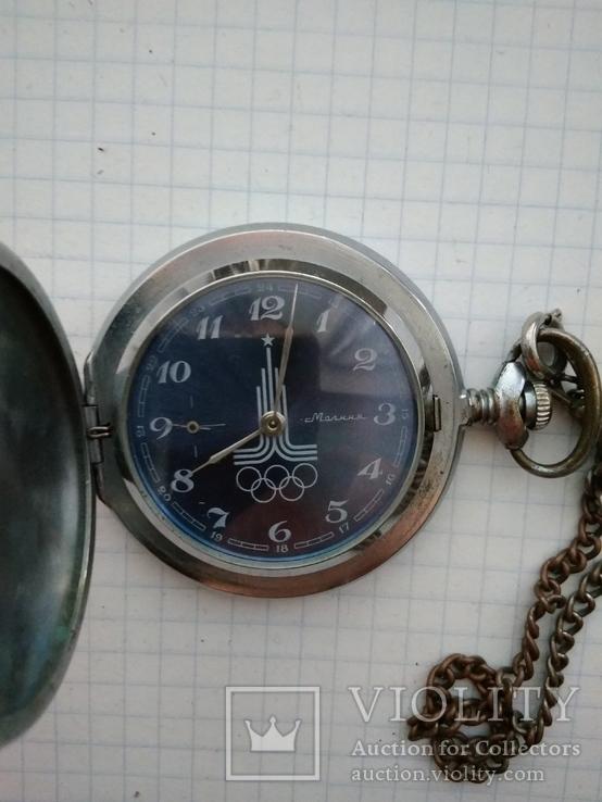 Молния часы куда продать часы антикварные спб продать