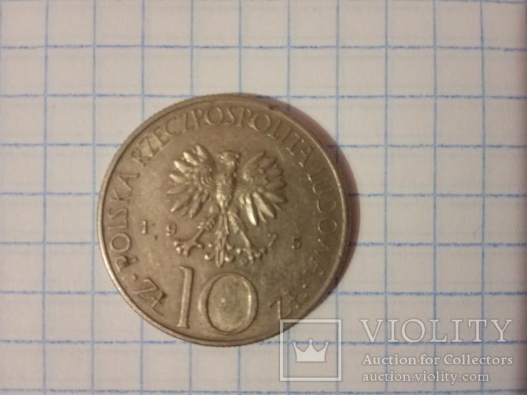 10 злотих 1975 р. Польща   Адам Міцкевич, фото №4