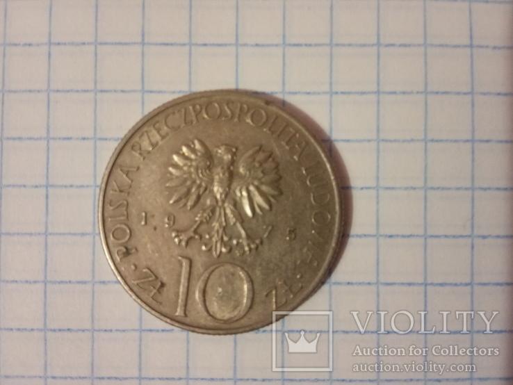 10 злотих 1975 р. Польща   Адам Міцкевич, фото №5