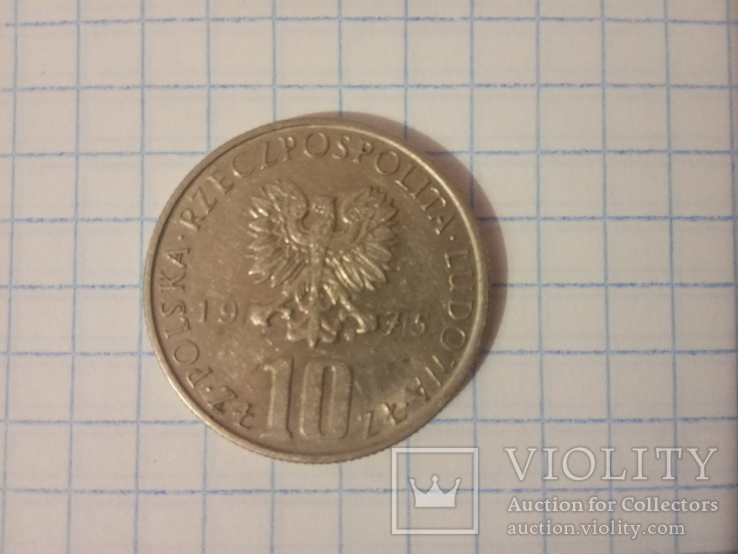 10 злотих 1975 р. Польща  Болеслав Прус, фото №4