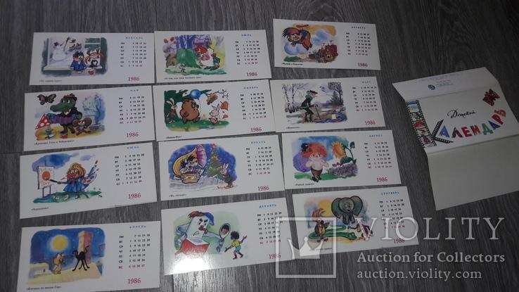 Набор открыток детский календарь  СССР 12 шт 1986г. худ. Литвин