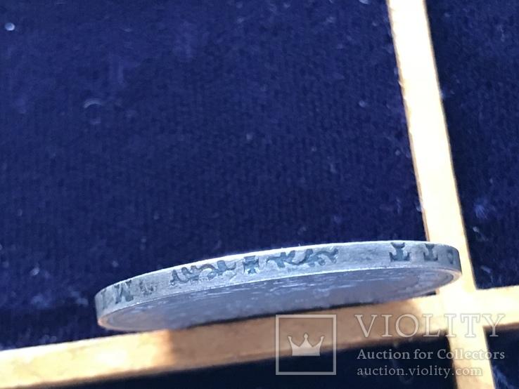 3 марки 1911 год. Свадьба., фото №4