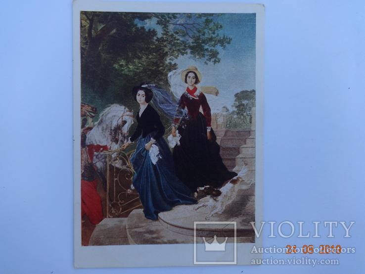 Открытка коллекционная-Сестры Шишмаревы.1955г., фото №2