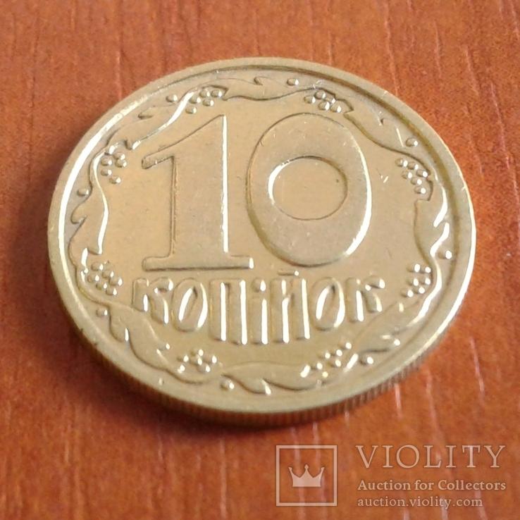 10 коп 1992 г шестиягодник с мелким гуртом 2.1ДАм, фото №2