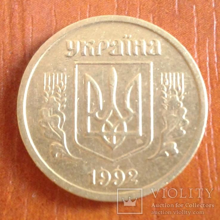 10 коп 1992 г шестиягодник с мелким гуртом 2.1ДАм, фото №5