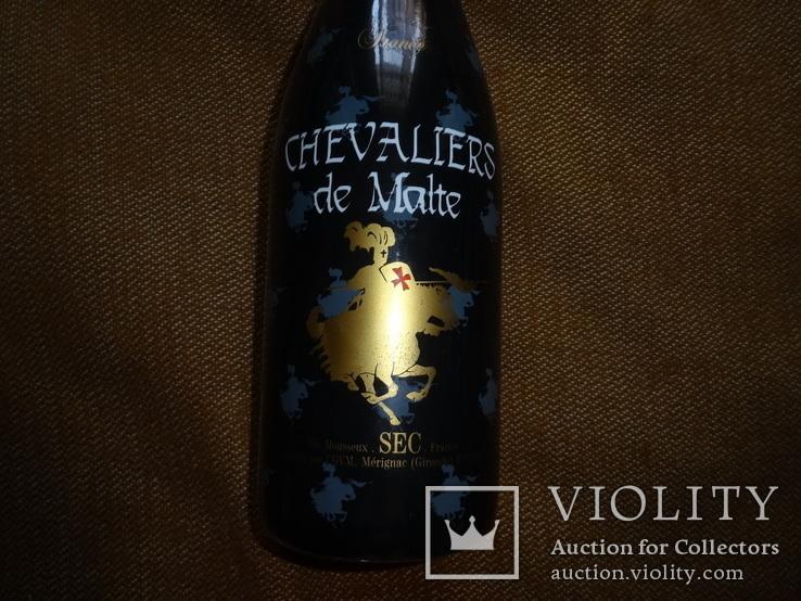 Chevaliers de malte, запечатанная, фото №3