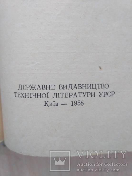 Крій дитячого одягу 1958р., фото №9