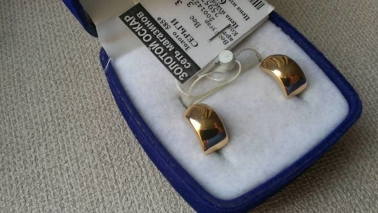 Серьги золото 585., фото №4