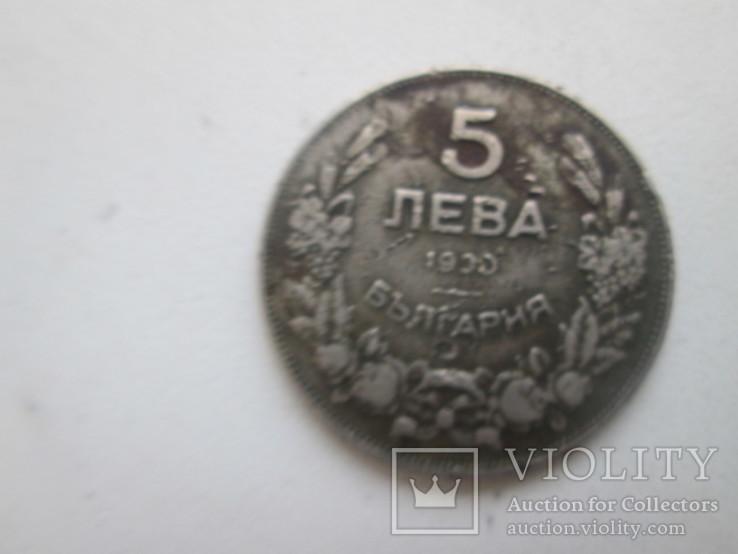 5 Лева 1920г., фото №3