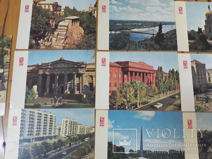 Київ. подборка открыток, фото №4