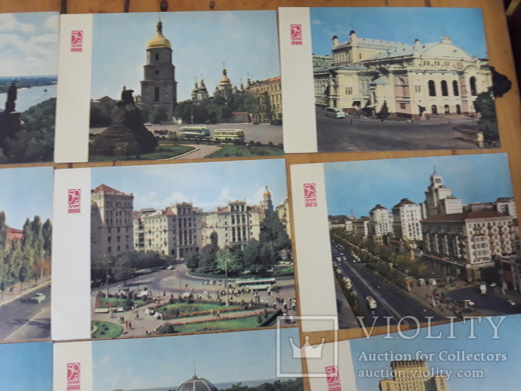 Київ. подборка открыток, фото №6