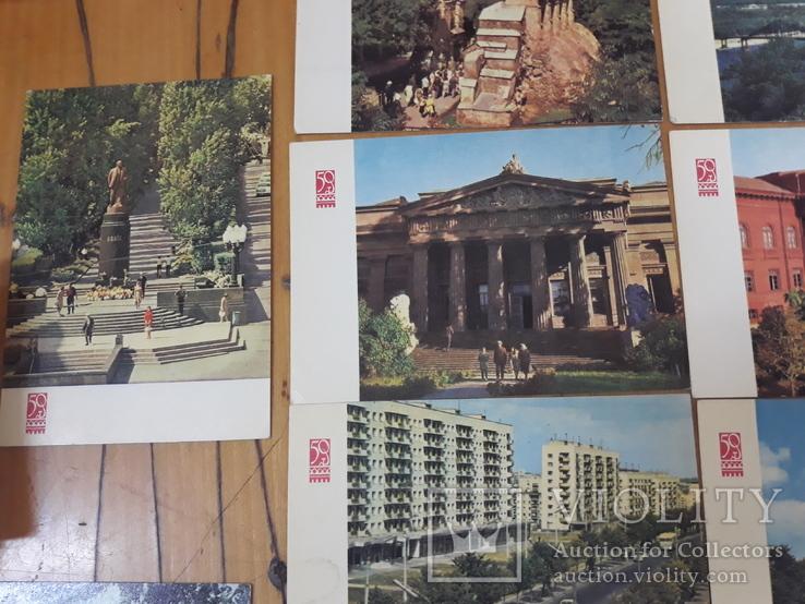 Київ. подборка открыток, фото №9