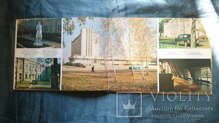 Гоголевские места на Украине.Фотоальбом .1984 г., фото №6