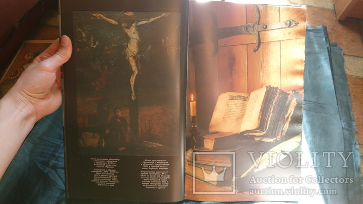 Чернигов 1300 .Фотоальбом 1990 г.Тираж 25000, фото №6