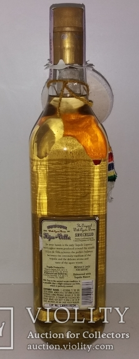 Текила-ликер с червяком Hijos de Villa Gold, Мексика, фото №4