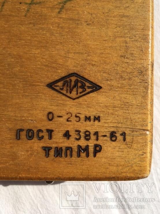 Микрометр 0.25мм, фото №5