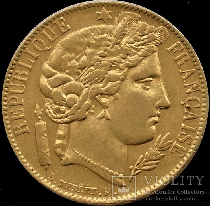 20 франків 1850 року