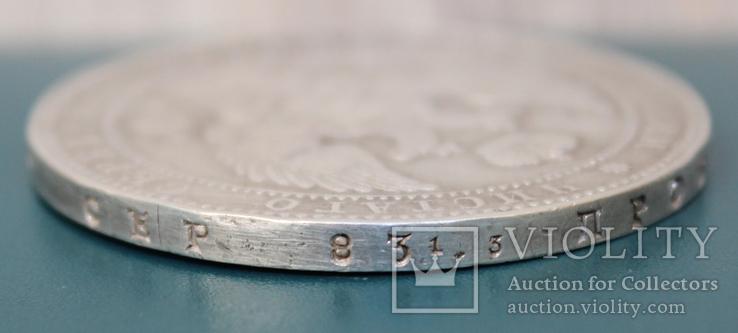 1 1/2 рубля 10 злотых 1833(НГ), фото №4
