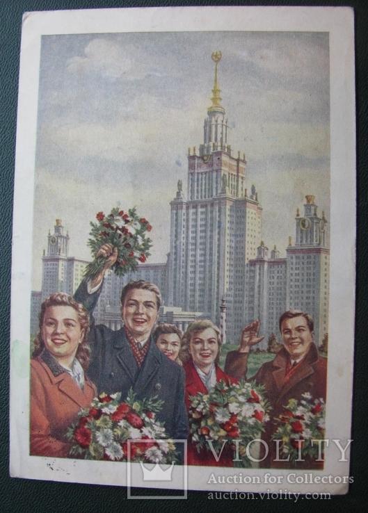 У МГУ, фото №2