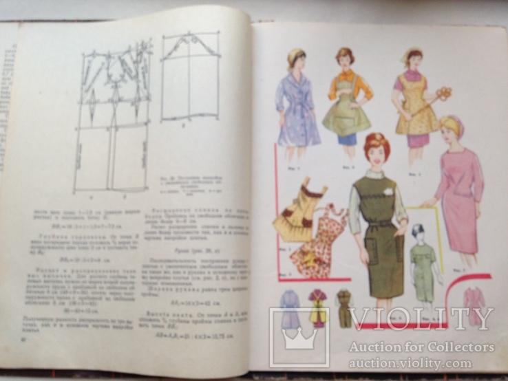 Одежда для дома работы и отдыха 1964 136 с.ил. 2 цв. вкладыша 107 т. экз. Большой формат., фото №7