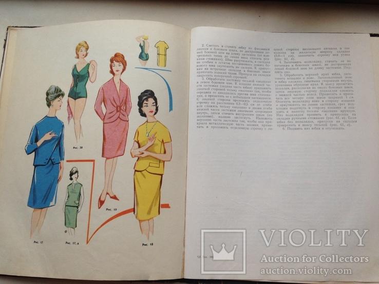 Одежда для дома работы и отдыха 1964 136 с.ил. 2 цв. вкладыша 107 т. экз. Большой формат., фото №10