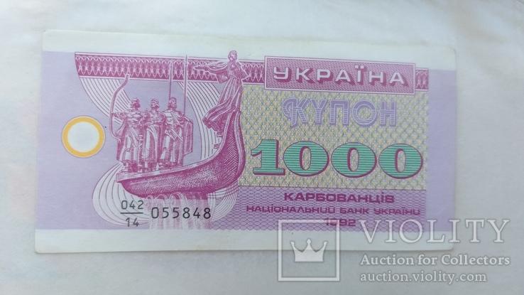 1000 карбованцев, фото №2