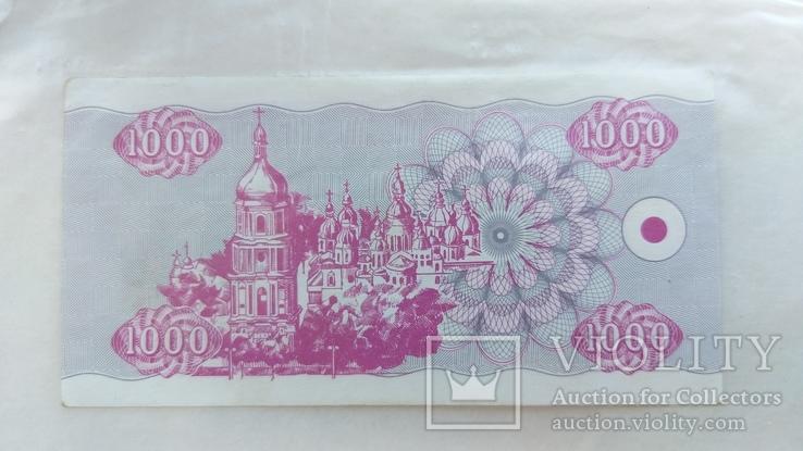 1000 карбованцев, фото №3