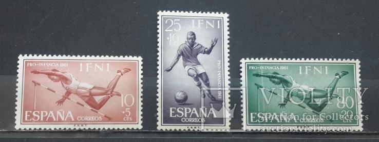 Ифни. Спорт. 1961 год.