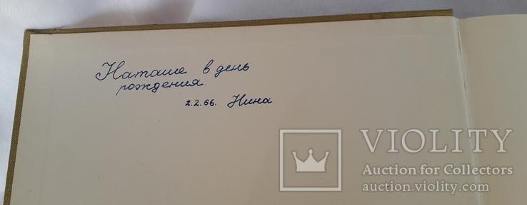 Дрезденская галерея, фото №5