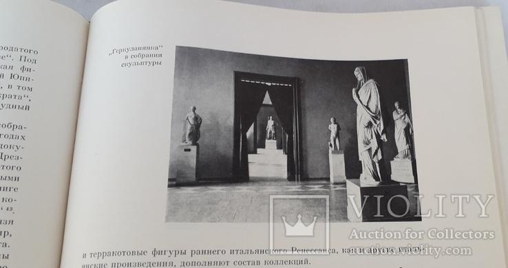 Дрезденская галерея, фото №7