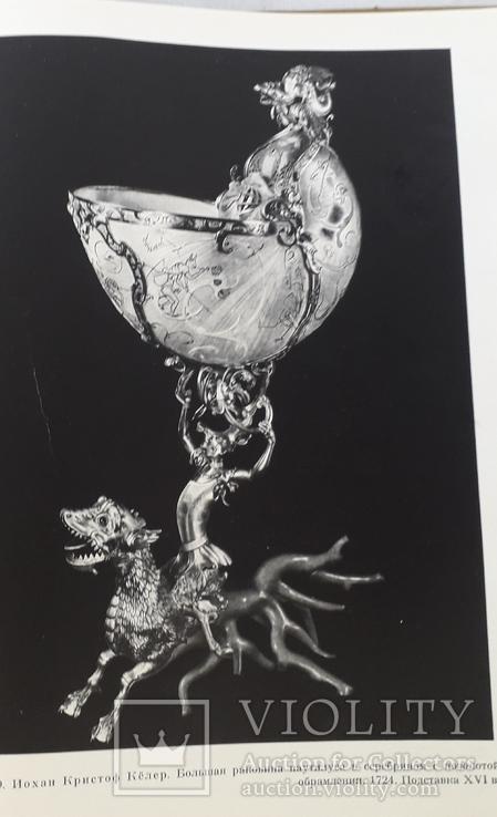 Дрезденская галерея, фото №11